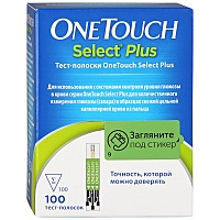 Тест-полоски OneTouch Select Plus №100